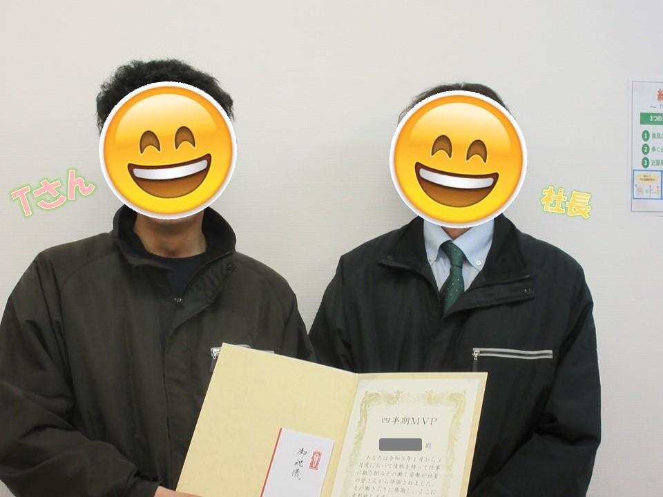 新生活始動‼ 店内MVPを決めました!